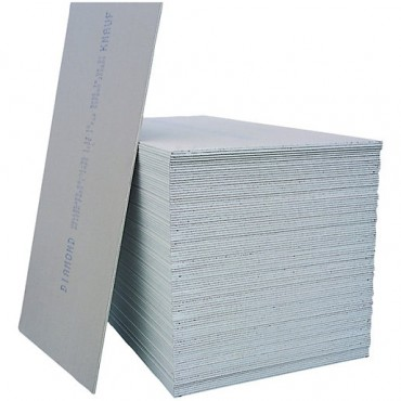 PLASTER WALL BOARD TAPER EDGE 2400 X 1200 X 15MM *THIS ITEM IS NON REFUNDABLE*